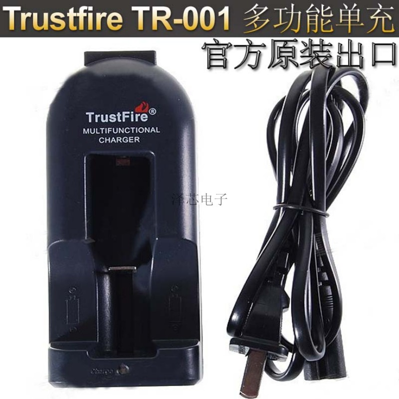 Туризм Trustfire  TR-002 18650 14500 10440