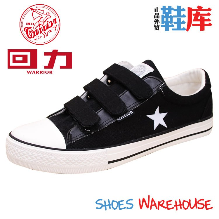 Shanghai authentic pull back shoes pull back men and women Velcro Velcro  canvas shoes casual shoes c584f447c