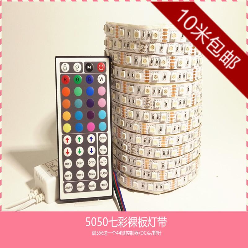 светодиодный дюралайт Happy  Led 5050 Led 5050 12v