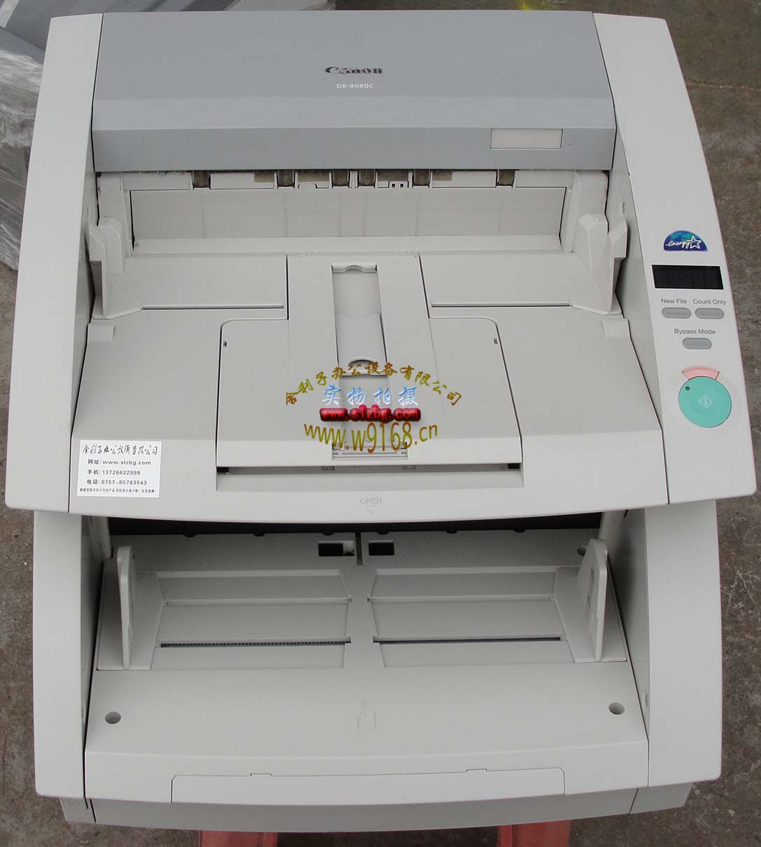CANON DR 9080C SCANNER DRIVERS DOWNLOAD