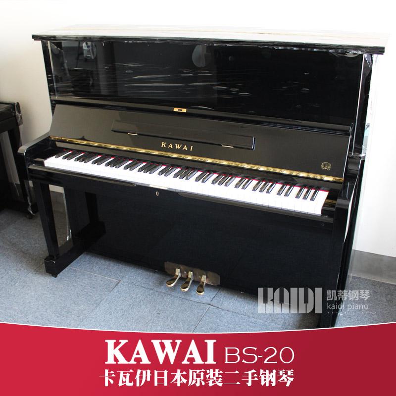 Kawai Musical Instruments