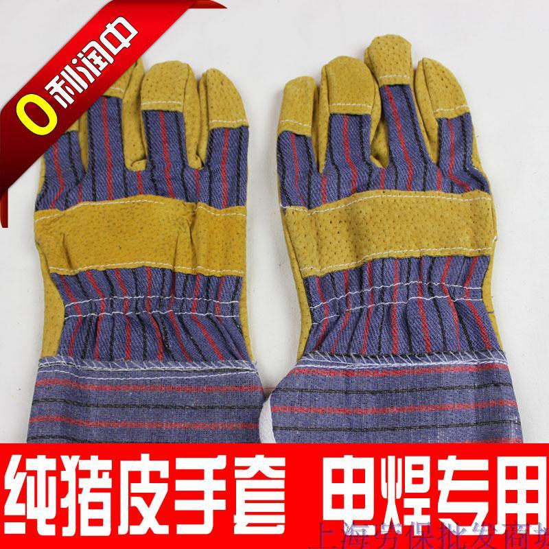 Защитные перчатки Долго свиная кожа сварочные перчатки дышащий износостойкие огонь-звезда перчатка перчатки удобные и прочные защитные перчатки