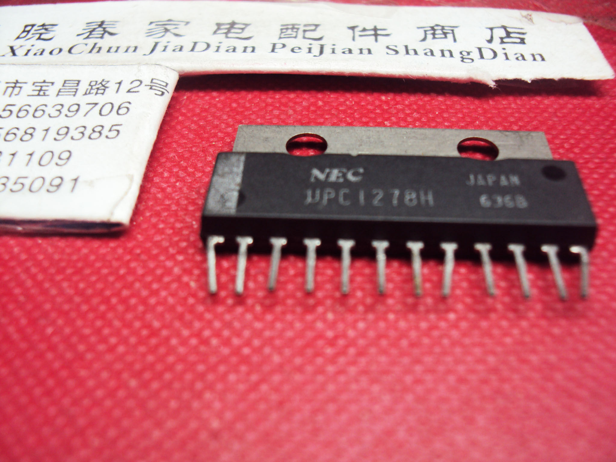 Original Upc1278h Upc1278 Ic Amplifier Integrated Circuit Images Of