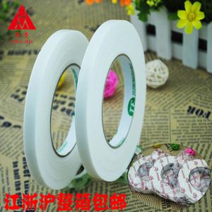Băng keo bọt xốp Huânmei 1.1CM * 4 mã