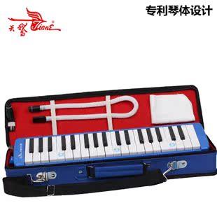 天鹅口风琴37键儿童学生口风琴初学教学演奏口全乐理口风琴送教材