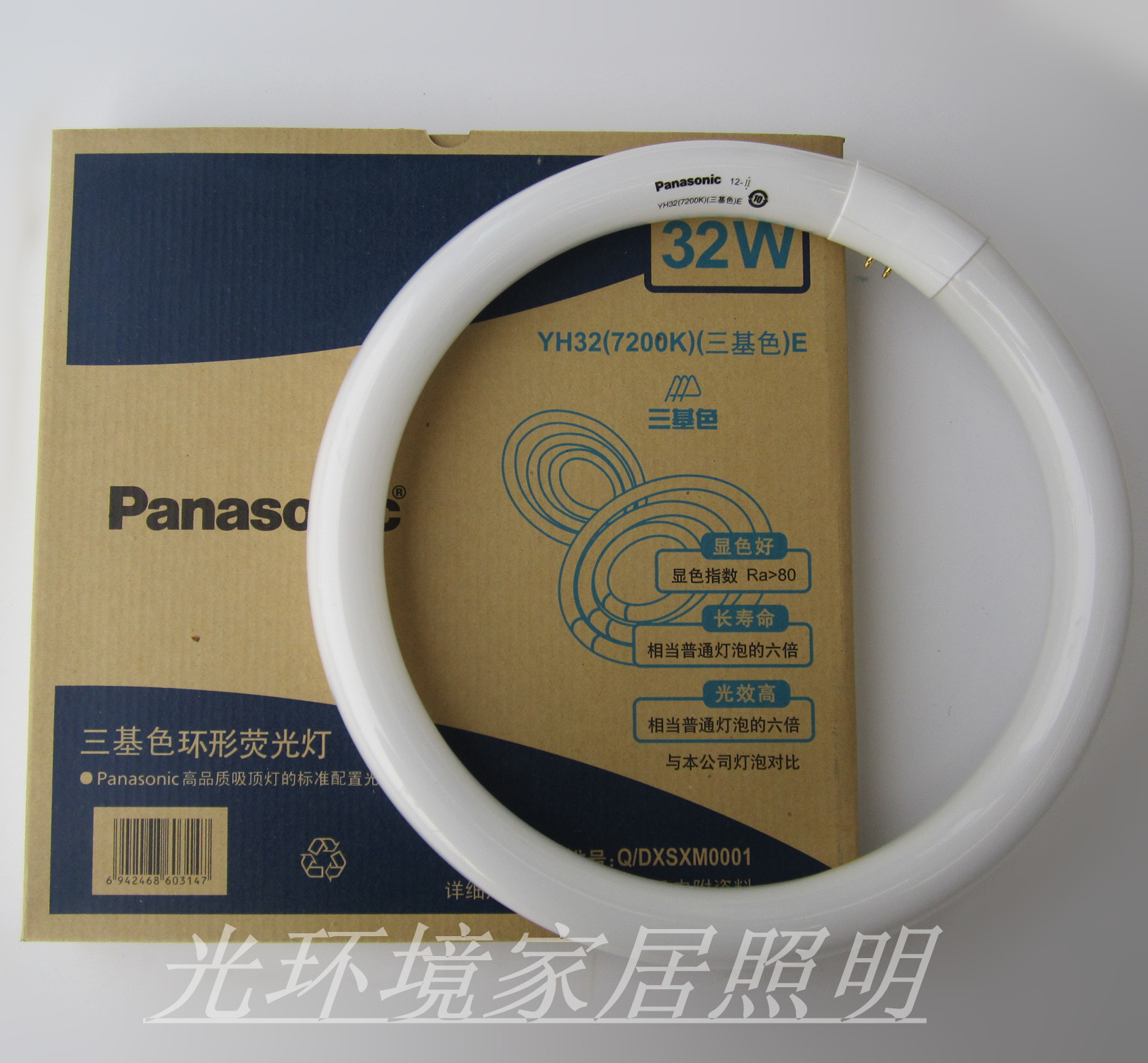 Panasonic T8 Ring Fluorescent Lamp Round Lamp Ceiling Lamp Thick Lamp Yh22w Yh32w Three Base Color