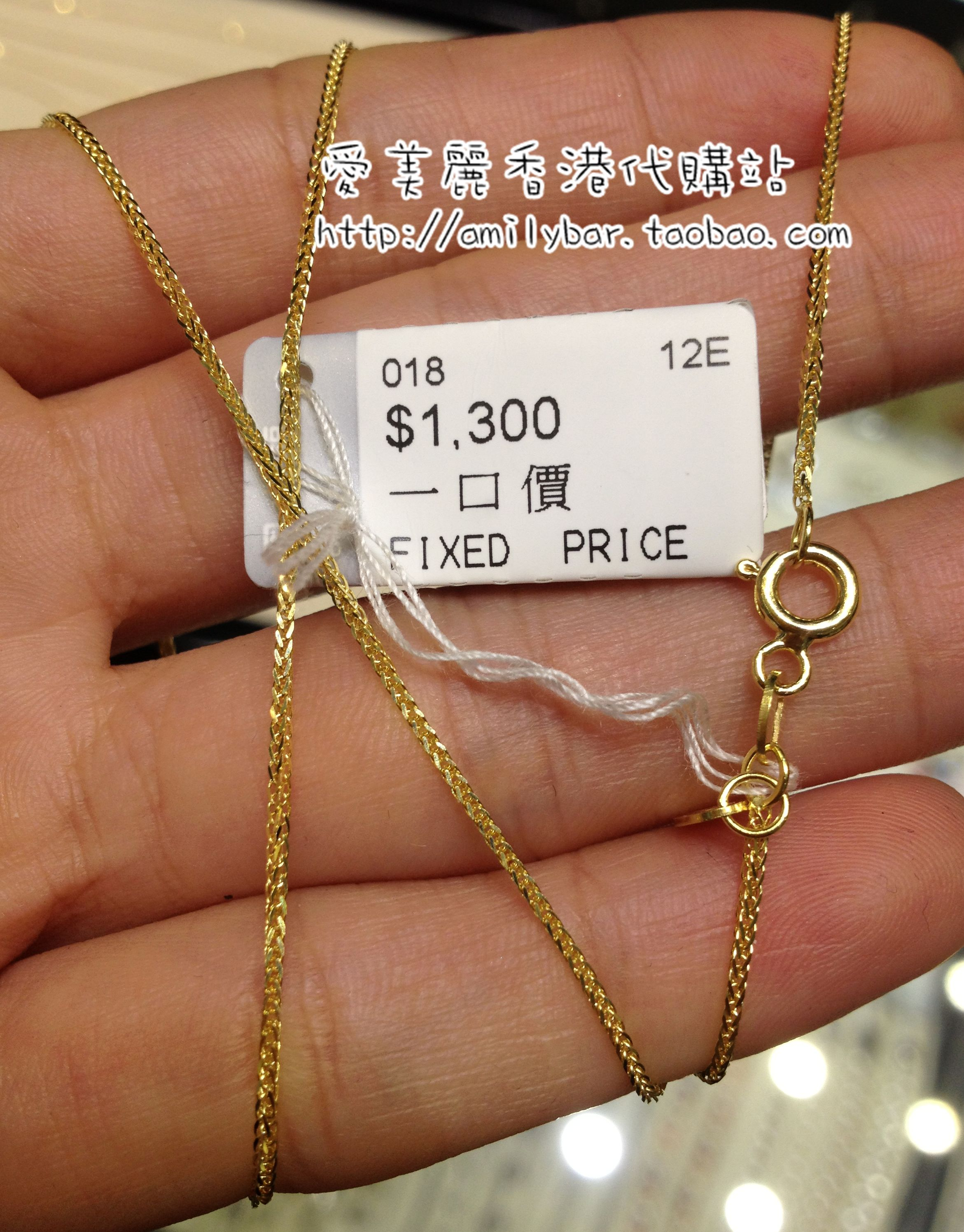 Hong Kong 18k Yellow Gold Chopin Chain 16 Inch 18 Necklace One Price Deposit