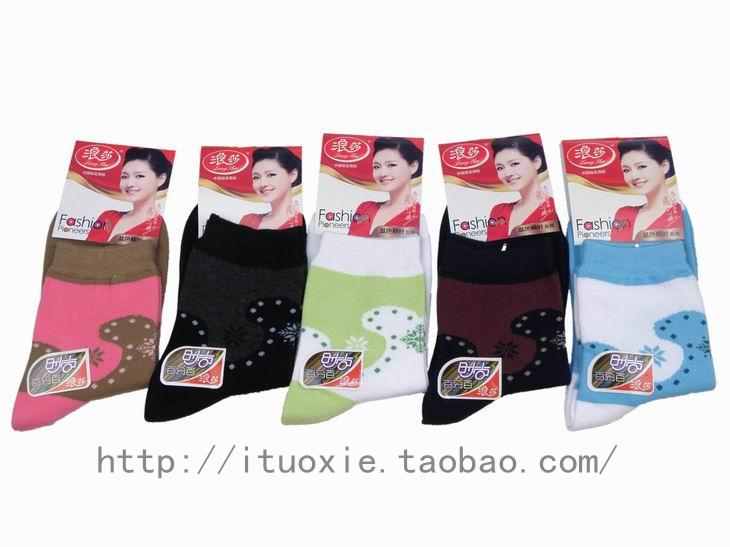 10双包邮限区 新品浪莎袜子 秋冬季精梳棉女袜 短袜 F6312