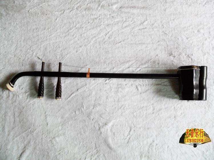 北方民族乐器厂精选直销明清旧料优质老二胡专业送红木琴盒