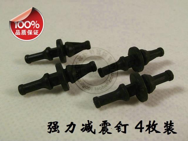 Резина затухание клей для ногтей тянуть непрерывный из затухание гвоздь 4 штук шасси вентилятор затухание фиксированный клей для ногтей