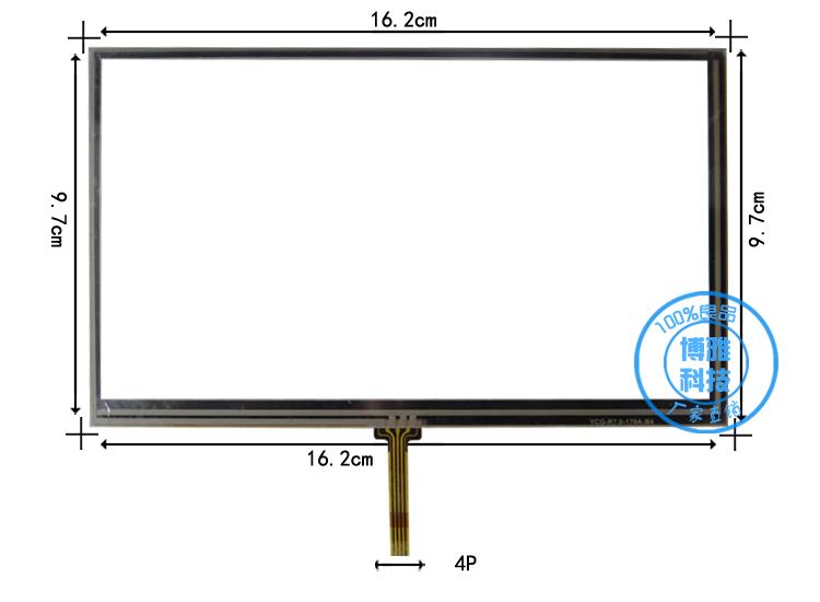 GPS导航仪40PV700华创E路航X10 HD-X10 显示屏液晶内屏X10 E800