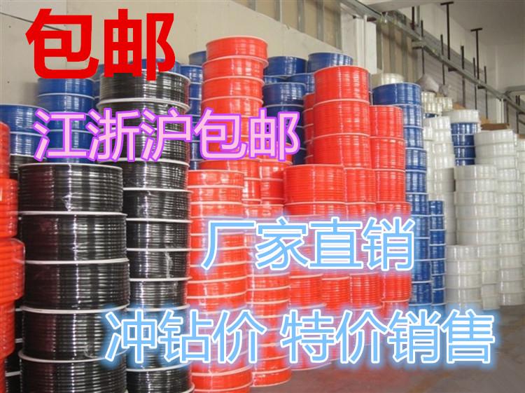 山耐斯气管 风管 空压机气管 PU软管 高压管 进口气管 5mmX8mm