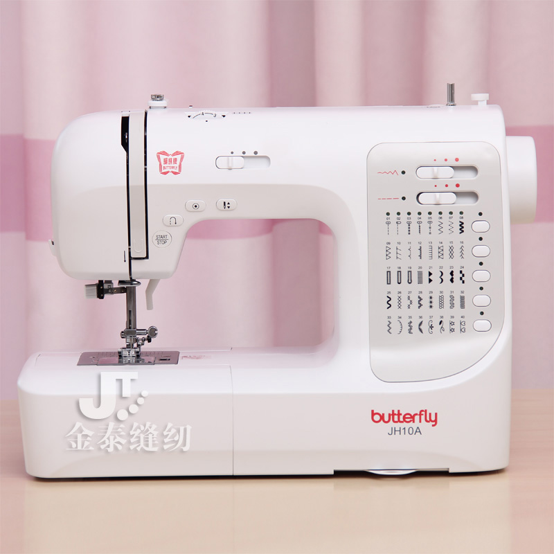USD 4040] Butterfly Brand Electric Multifunction Home Sewing Mesmerizing Home Sewing Machine Price
