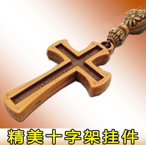 挂件手机链绳基督教十字架福音用品礼物特价爱是永不止息