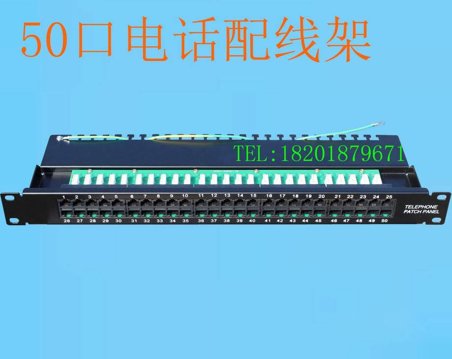 Admirable 50 Telephone Wiring Frame 50 Pairs Of Voice Distribution Frame 110 Wiring Cloud Nuvitbieswglorg