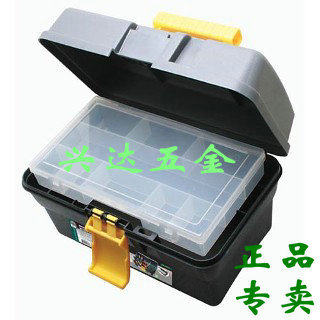 Multi-function Toolbox + Taiwan Po workers SB-2918 handicraft / Office Supplies / Tools & Hardware / fishing tackle