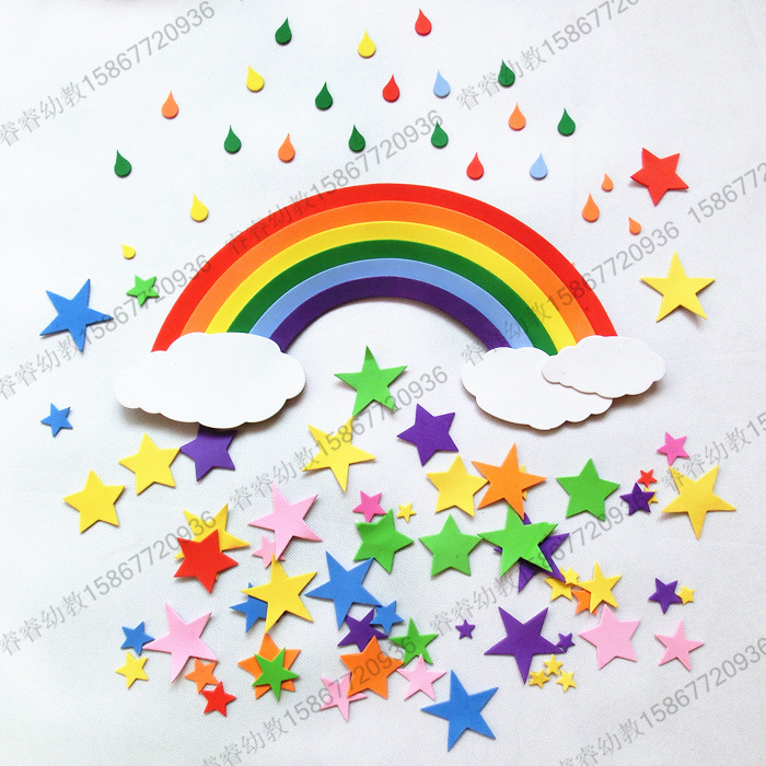 Kindergarten Classroom Wall Decoration Foam Environment Layout Map Rainbow Rain After