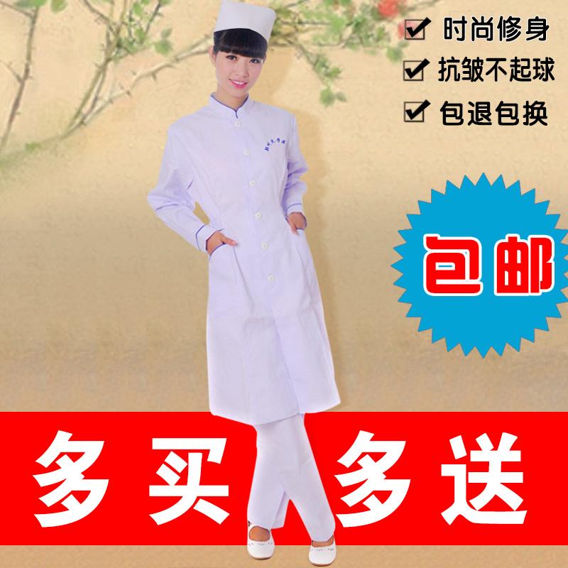 Униформа для медперсонала Nursing Zi Jiao HD/172 HD-172