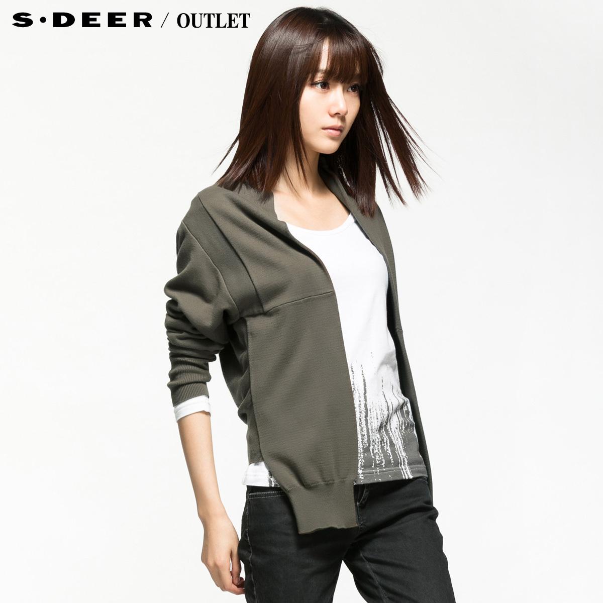 Трикотаж S.deer 0383539 Sdeer