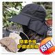 | Цена 1426 руб | ??? шляпа женщина лето корейский дикий рыбак крышка солнцезащитный крем защита от ультрафиолетовых лучей на открытом воздухе крышка лицо путешествие затенение крышка