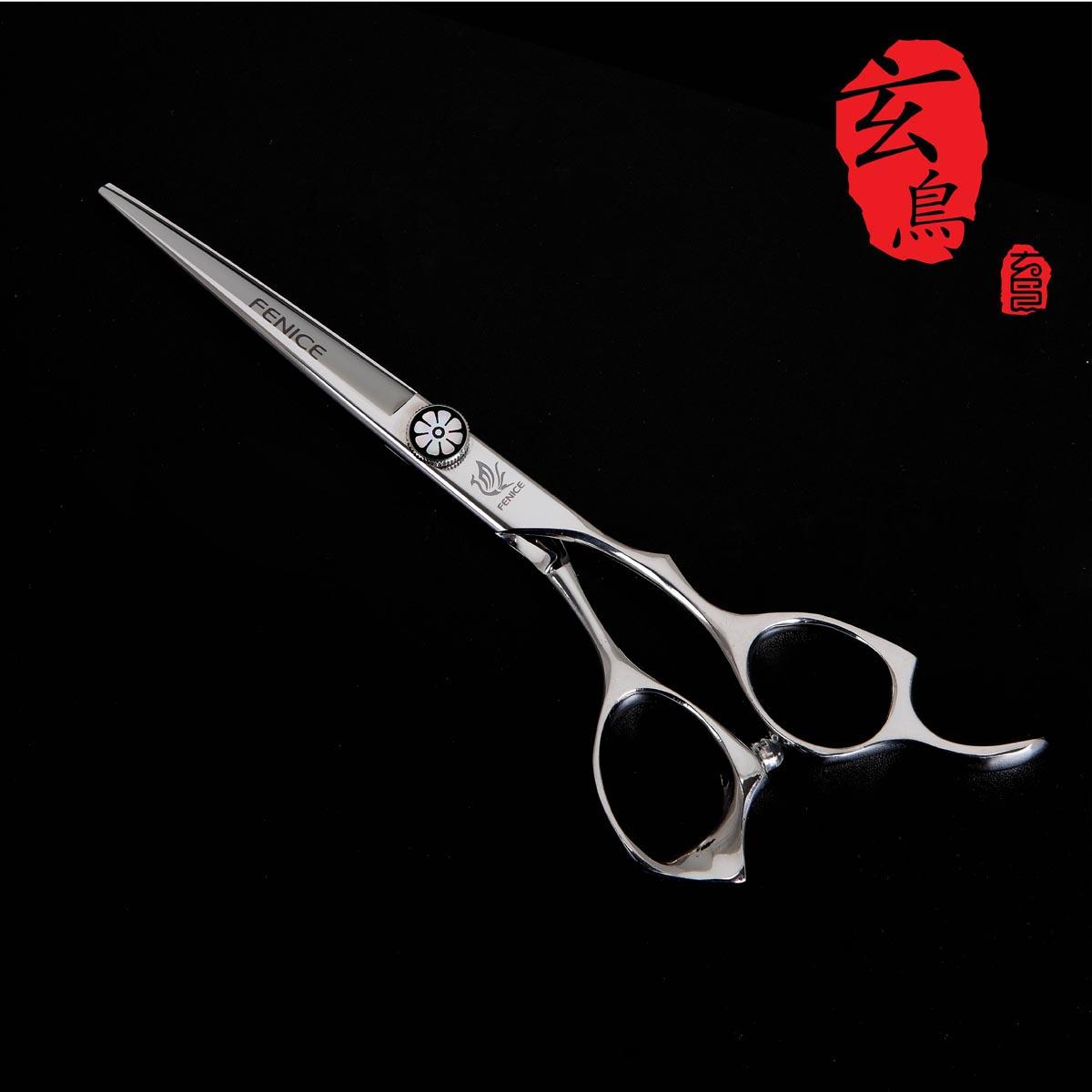 Ножницы парикмахерские Fenice