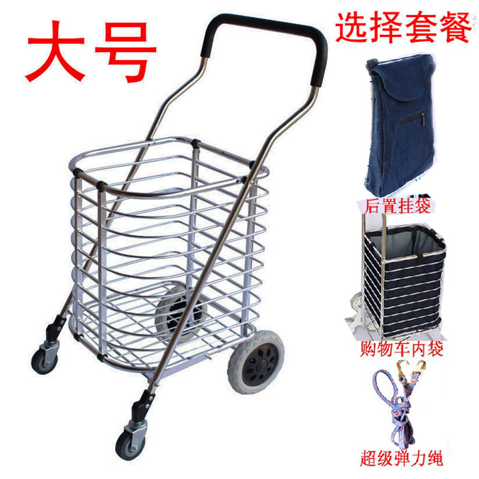 8779094d7993 Large aluminum collapsible shopping cart elderly portable grocery ...