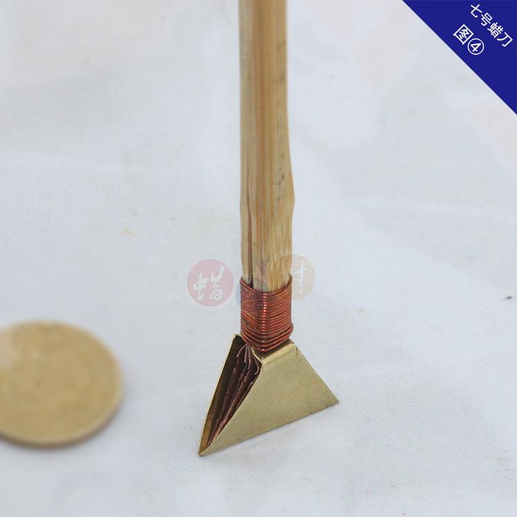 Батик Мао Гуйчжоу Мяо ручной работы батик батик батик воск специального воска живописи инструмент нож нож DIY материалы, 7 воск нож