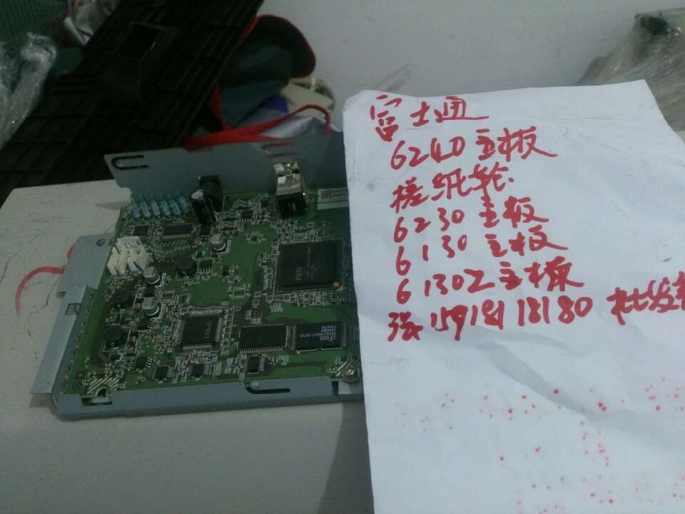 Офисное оборудование Fujitsu  6130 6230 6240 6130Z