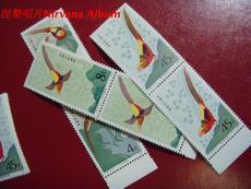 Современные китайские марки T35