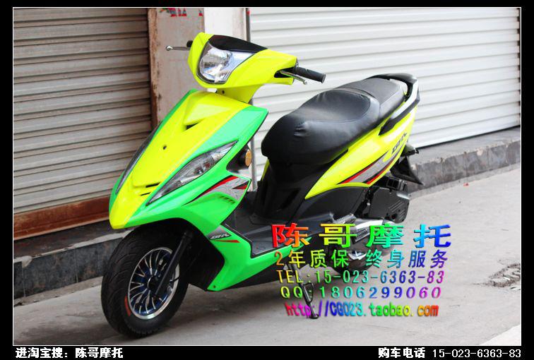 摩托车跑车雅马哈r1_摩托车跑车雅马哈趴赛