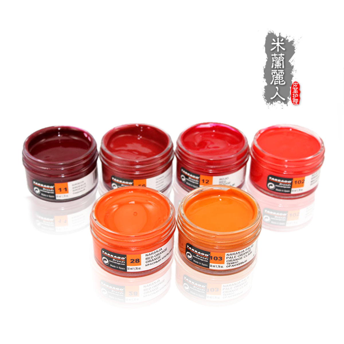 SGD13.94] Orange Polish complementary maintenance wine red leather ...