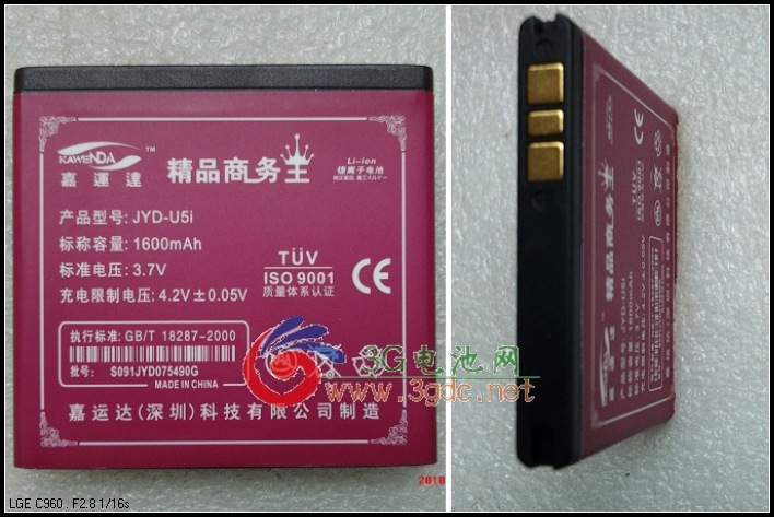 现货索尼 索爱wt19i st15i e16i sk17i 手电机池 ep500 原装电池