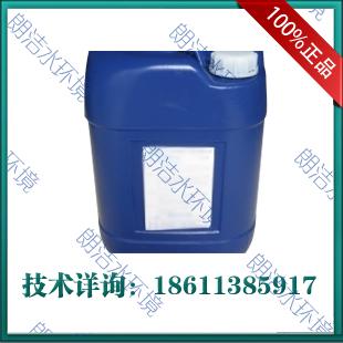 止境安全除垢剂去水垢清锅炉管道清除剂太阳能热水器全能清洁剂