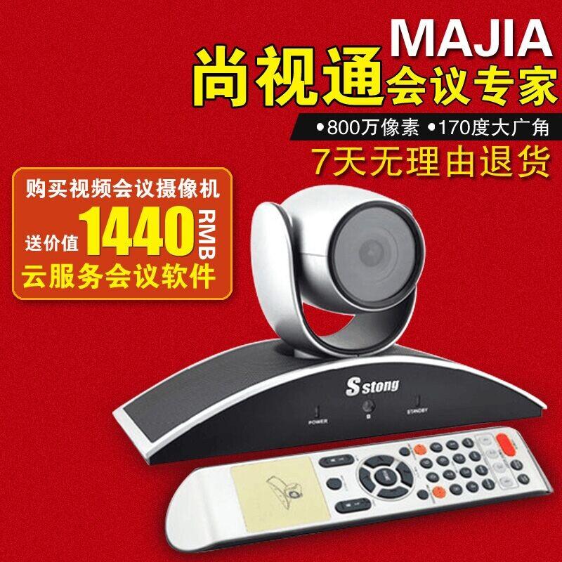 甜甜圈镜王2台式电脑摄像头高清会议摄像头usb直播视频1080P广角