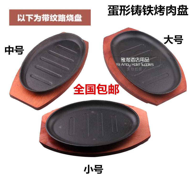 商用加厚铁板烧鸡蛋灌饼炉煎鸡柳厚烧烤盘方形平底锅60x46(6mm)