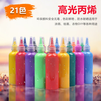 Waterproof hand-painted textile high-gloss acrylic paint children's diy handmade art does not fade wall painting clothes paint