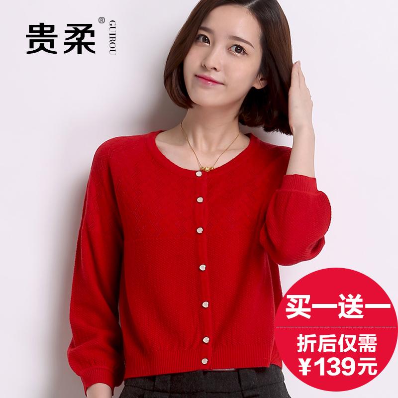 2016春秋装新款韩版大码女装针织衫女开衫厚长袖短款外搭毛衣外套