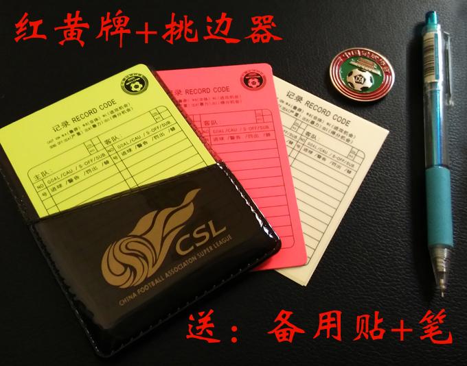 Суперлига Футбол Рефери красный Желтая карточка, сборщик краев, валюта захвата, боковая валюта, сборщик кромок в подарок Бумага для записи