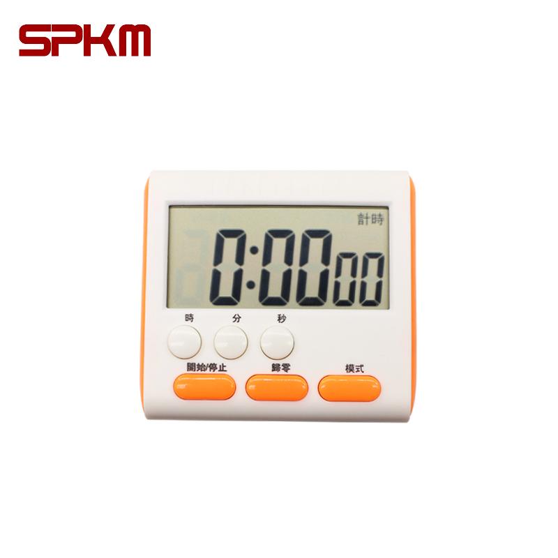 SPKM厨房计时器 学习提醒器 创意电子时钟秒表 正倒双向计时闹钟