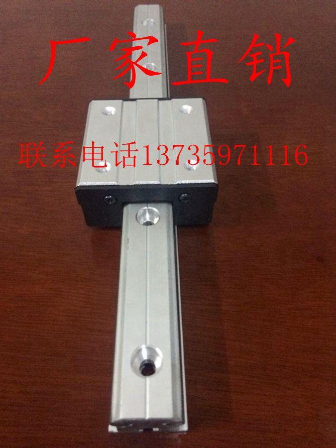 高速双轴心滚轮直线导轨 LGD6双轴心直线导轨  数控切割机导轨