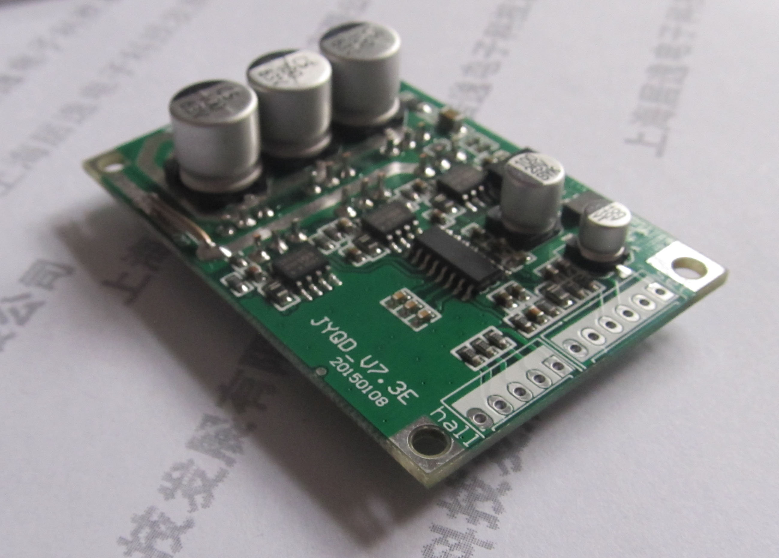 Usd 1713 Brushless Dc Motor Controller 57 With Bldc Circuit Electronic Hall Drive Jy01