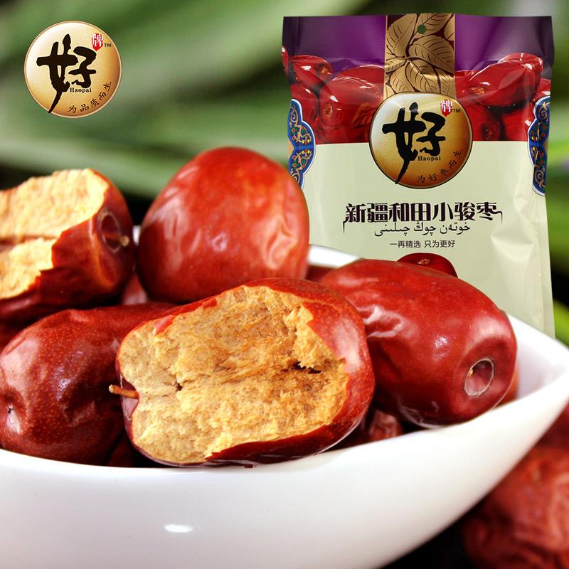 【好牌】红枣 新疆特产干果和田大枣骏枣玉枣枣子 一等 500g包邮