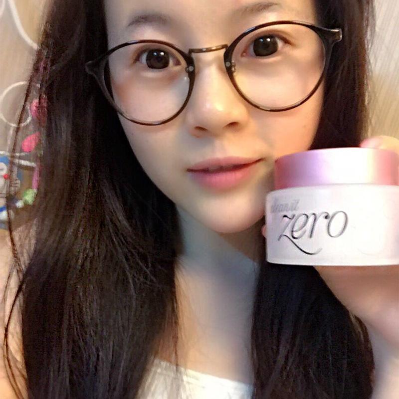 韩国芭妮兰致柔卸妆膏温和清洁卸妆啫喱卸妆乳100ml包邮