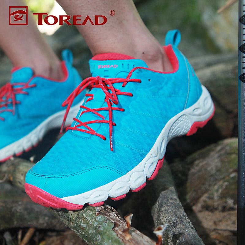 正品探路者2016春夏新款男女户外登山鞋徒步鞋TFJE82702/81702