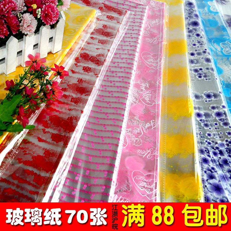 Usd 574 flowers gift wrapping paper printing plastic paper flowers gift wrapping paper printing plastic paper cellophane transparent waterproof fruit basket paper random pattern flower mightylinksfo