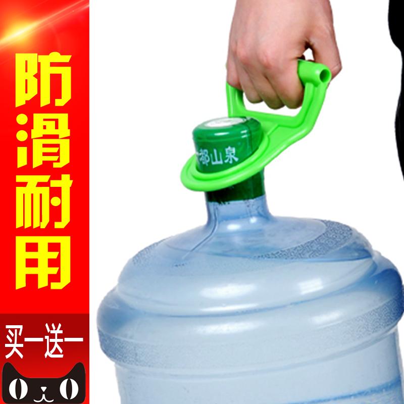 加厚提桶水桶装水矿泉水提水器提手器a提桶大桶水桶省力家用拎手器