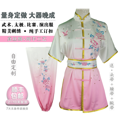 Chinese Martial Arts Clothes Kungfu Clothe children martial arts competitions show colored clothes, women's long fist training clothes