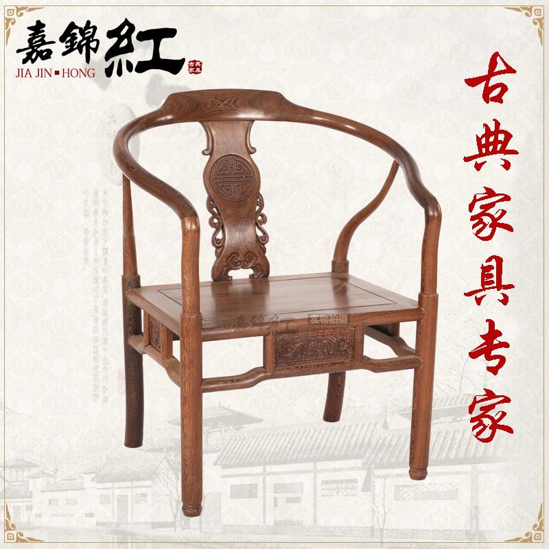 кресло Ka Kam hung