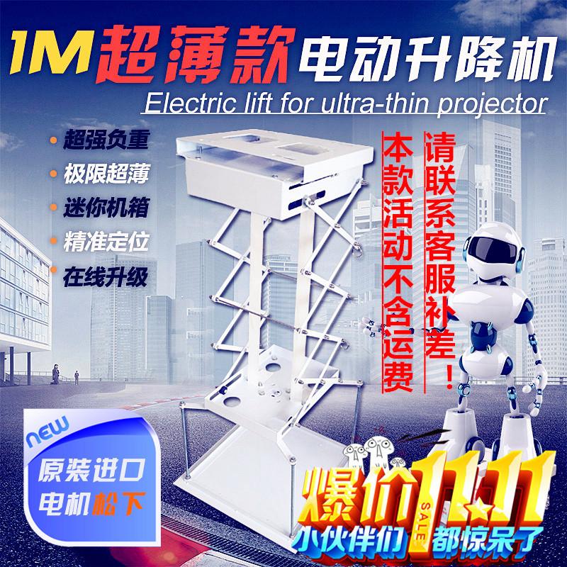 家用微型投影仪壁挂盒挂架吊架/三脚架/支架替代品极米Z4XZ3可用