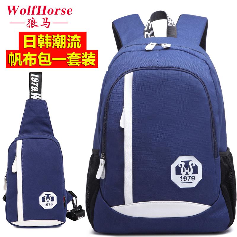背包双肩包男韩版帆布包时尚潮流旅行包中学生书包女电脑包15.6寸